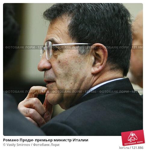 Романо Проди- премьер министр Италии, фото № 121886, снято 23 апреля 2004 г. (c) Vasily Smirnov / Фотобанк Лори