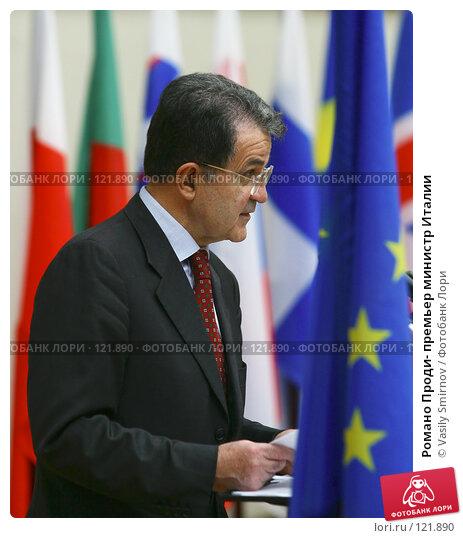 Романо Проди- премьер министр Италии, фото № 121890, снято 23 апреля 2004 г. (c) Vasily Smirnov / Фотобанк Лори
