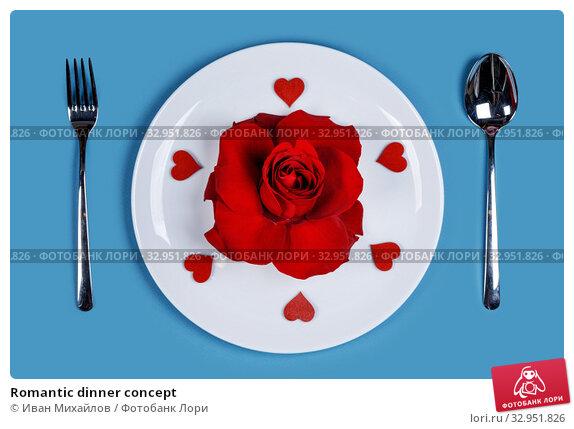 Romantic dinner concept. Стоковое фото, фотограф Иван Михайлов / Фотобанк Лори