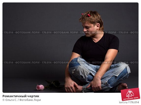 Романтичный чертик, фото № 176014, снято 2 ноября 2007 г. (c) Ольга С. / Фотобанк Лори