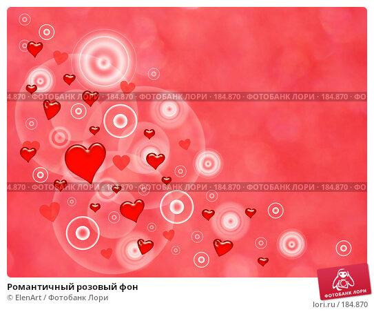 Купить «Романтичный розовый фон», иллюстрация № 184870 (c) ElenArt / Фотобанк Лори