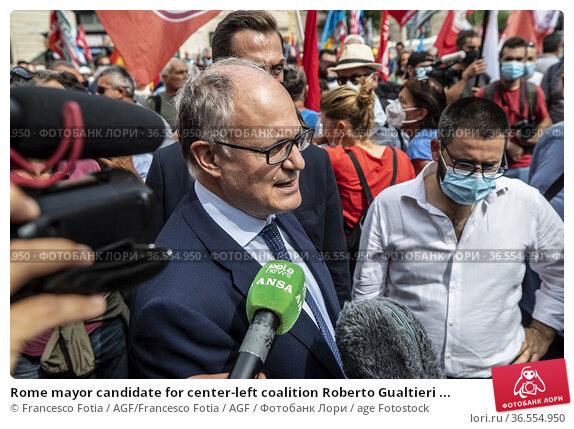 Rome mayor candidate for center-left coalition Roberto Gualtieri ... Редакционное фото, фотограф Francesco Fotia / AGF/Francesco Fotia / AGF / age Fotostock / Фотобанк Лори