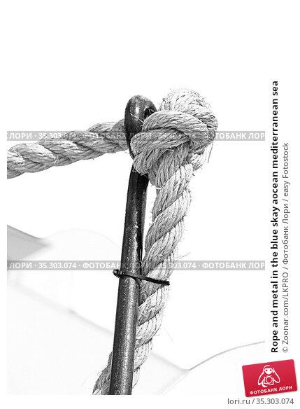 Rope and metal in the blue skay aocean mediterranean sea. Стоковое фото, фотограф Zoonar.com/LKPRO / easy Fotostock / Фотобанк Лори