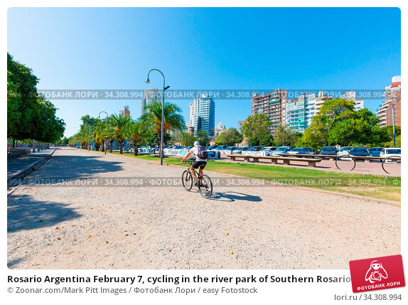 Rosario Argentina February 7, cycling in the river park of Southern Rosario. Shoot on February 7, 2020. Стоковое фото, фотограф Zoonar.com/Mark Pitt Images / easy Fotostock / Фотобанк Лори