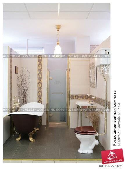 Роскошная ванная комната, фото № 275698, снято 22 апреля 2008 г. (c) Astroid / Фотобанк Лори