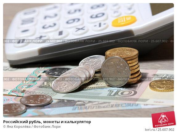 Российский рубль продажа какой город изображен на 500 купюре