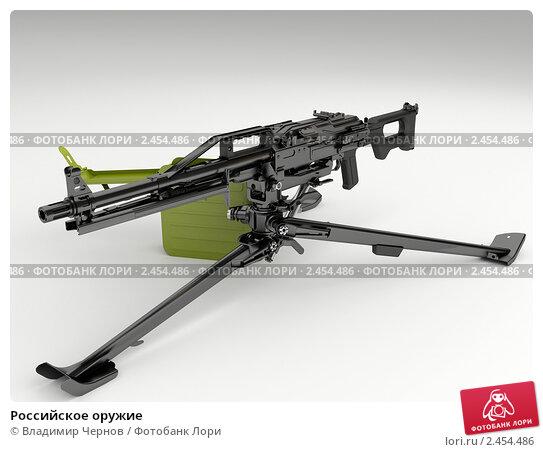 Купить «Российское оружие», иллюстрация № 2454486 (c) Владимир Чернов / Фотобанк Лори