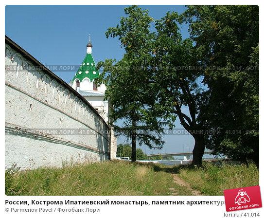 Россия, Кострома Ипатиевский монастырь, памятник архитектуры, фото № 41014, снято 15 августа 2006 г. (c) Parmenov Pavel / Фотобанк Лори