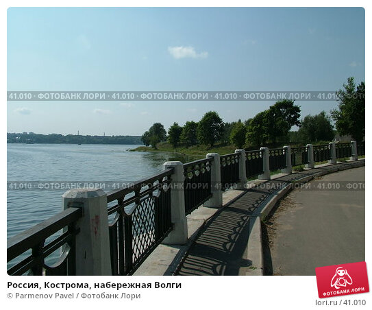 Купить «Россия, Кострома, набережная Волги», фото № 41010, снято 15 августа 2006 г. (c) Parmenov Pavel / Фотобанк Лори