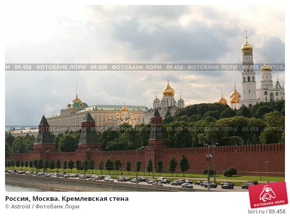 Россия, Москва. Кремлевская стена, фото № 89458, снято 3 июля 2007 г. (c) Astroid / Фотобанк Лори