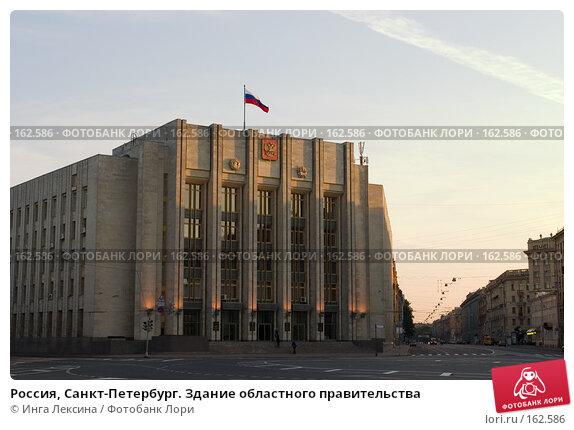 Россия, Санкт-Петербург. Здание областного правительства, фото № 162586, снято 12 августа 2007 г. (c) Инга Лексина / Фотобанк Лори