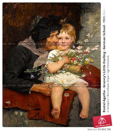 Rostel Agathe - Granny's Little Darling - German School - 19th Century... Стоковое фото, фотограф Artepics / age Fotostock / Фотобанк Лори