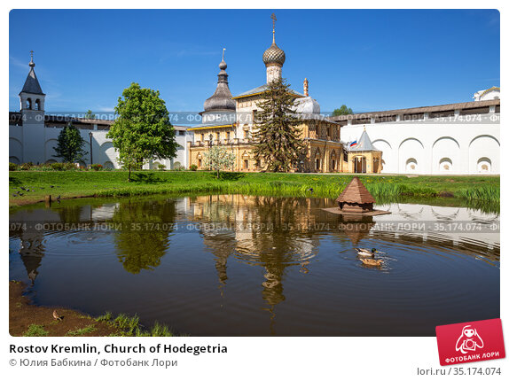 Rostov Kremlin, Church of Hodegetria (2019 год). Редакционное фото, фотограф Юлия Бабкина / Фотобанк Лори