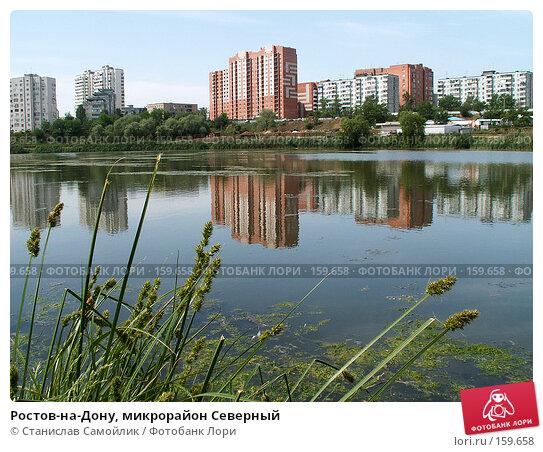 Ростов-на-Дону, микрорайон Северный, фото № 159658, снято 31 мая 2007 г. (c) Станислав Самойлик / Фотобанк Лори