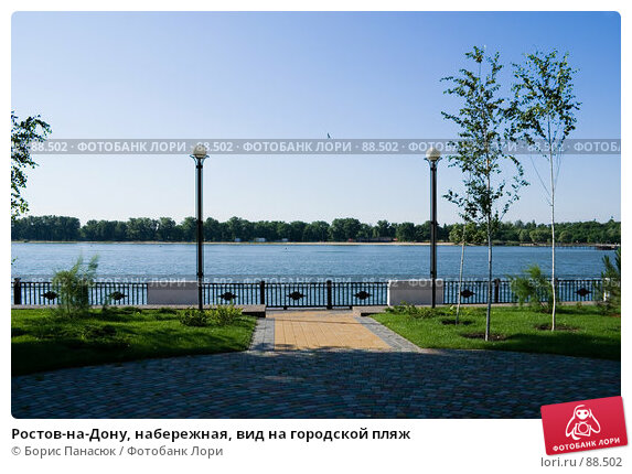 Ростов-на-Дону, набережная, вид на городской пляж, фото № 88502, снято 7 июля 2007 г. (c) Борис Панасюк / Фотобанк Лори