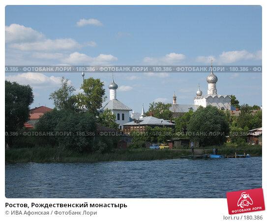 Ростов, Рождественский монастырь, фото № 180386, снято 8 июля 2006 г. (c) ИВА Афонская / Фотобанк Лори