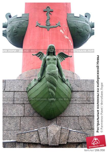 Ростральные колонны на набережной Невы, фото № 206958, снято 6 февраля 2008 г. (c) Parmenov Pavel / Фотобанк Лори