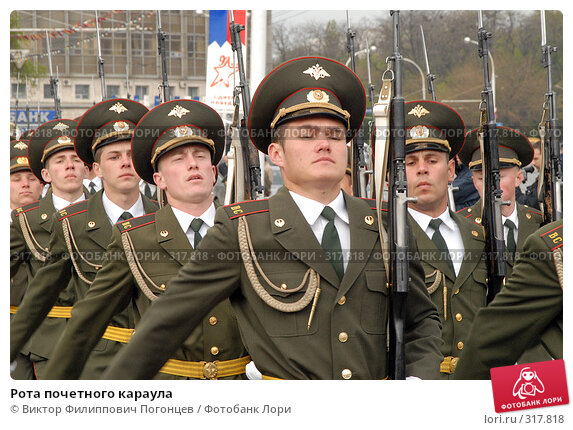 Рота почетного караула, фото № 317818, снято 6 мая 2006 г. (c) Виктор Филиппович Погонцев / Фотобанк Лори