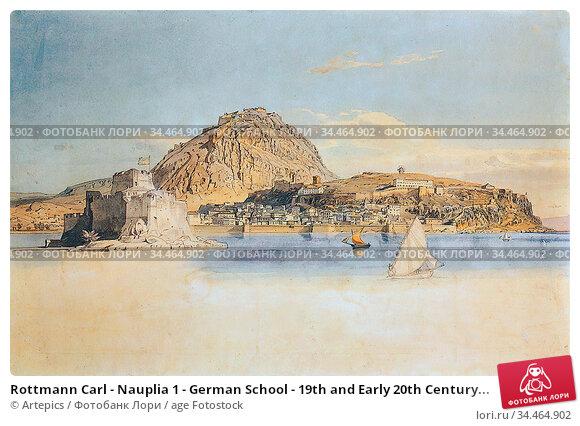 Rottmann Carl - Nauplia 1 - German School - 19th and Early 20th Century... Стоковое фото, фотограф Artepics / age Fotostock / Фотобанк Лори