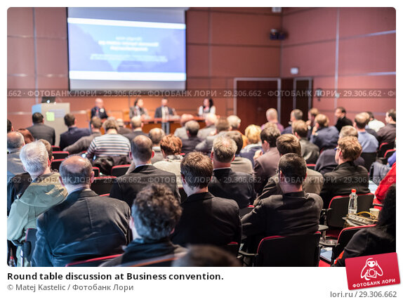 Купить «Round table discussion at Business convention.», фото № 29306662, снято 12 декабря 2018 г. (c) Matej Kastelic / Фотобанк Лори
