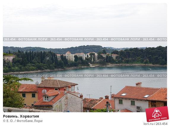 Купить «Ровинь. Хорватия», фото № 263454, снято 25 апреля 2008 г. (c) Екатерина Овсянникова / Фотобанк Лори