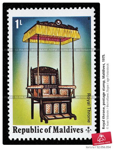 Royal throne, postage stamp, Maldives, 1975. (2010 год). Редакционное фото, фотограф Ivan Vdovin / age Fotostock / Фотобанк Лори