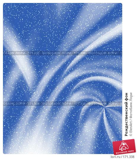 Рождественский фон, иллюстрация № 171338 (c) ElenArt / Фотобанк Лори