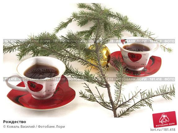 Рождество, фото № 181418, снято 22 ноября 2006 г. (c) Коваль Василий / Фотобанк Лори