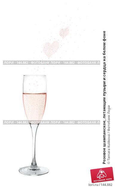 Розовое шампанское, летающие пузыри и сердца на белом фоне, фото № 144882, снято 2 ноября 2007 г. (c) Tamara Kulikova / Фотобанк Лори