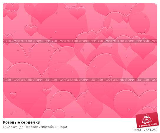 Розовые сердечки, фото № 331250, снято 29 июня 2017 г. (c) Александр Черезов / Фотобанк Лори