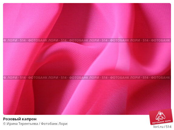 Розовый капрон, эксклюзивное фото № 514, снято 10 июня 2005 г. (c) Ирина Терентьева / Фотобанк Лори