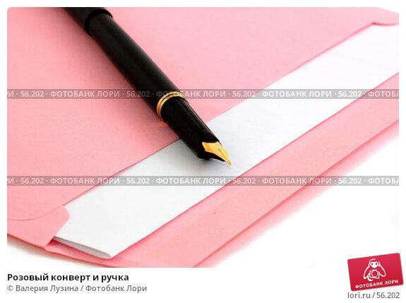 Розовый конверт и ручка, фото № 56202, снято 28 июня 2007 г. (c) Валерия Потапова / Фотобанк Лори