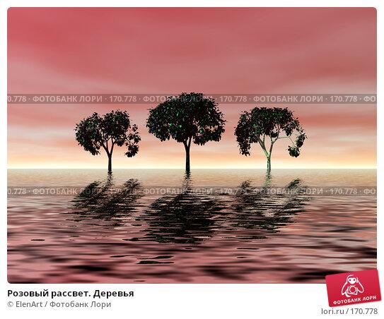 Розовый рассвет. Деревья, иллюстрация № 170778 (c) ElenArt / Фотобанк Лори