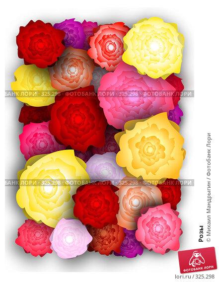 Розы, иллюстрация № 325298 (c) Михаил Мандрыгин / Фотобанк Лори
