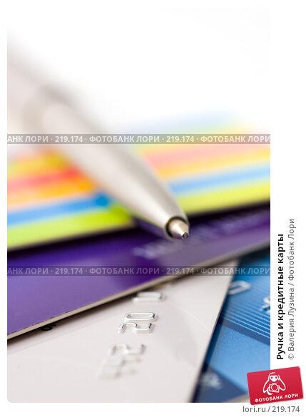 Ручка и кредитные карты, фото № 219174, снято 7 марта 2008 г. (c) Валерия Потапова / Фотобанк Лори