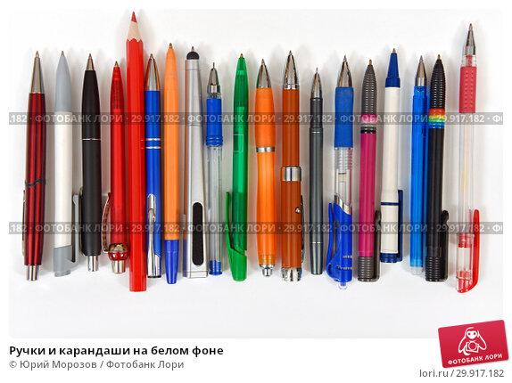 Купить «Ручки и карандаши на белом фоне», эксклюзивное фото № 29917182, снято 9 февраля 2019 г. (c) Юрий Морозов / Фотобанк Лори