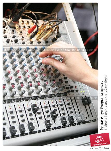 Ручки и тумблеры на пульте, эксклюзивное фото № 15674, снято 3 ноября 2006 г. (c) Ирина Терентьева / Фотобанк Лори