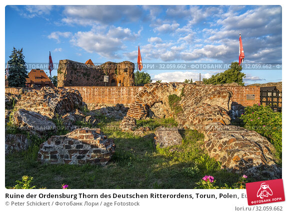 Ruine der Ordensburg Thorn des Deutschen Ritterordens, Torun, Polen, Europa   Ruins of the Toruñ Castle of the Teutonic Order, Torun, Poland, Europe. Стоковое фото, фотограф Peter Schickert / age Fotostock / Фотобанк Лори