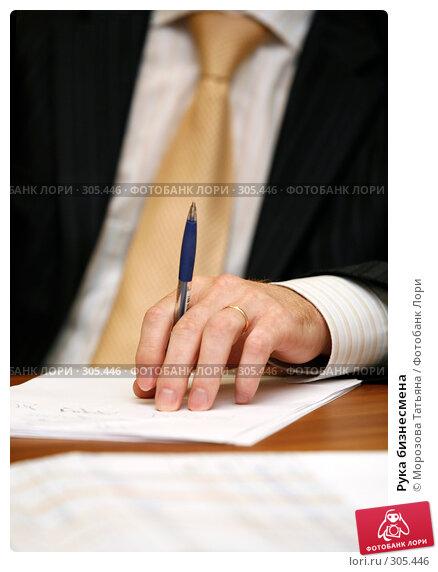 Рука бизнесмена, фото № 305446, снято 27 мая 2008 г. (c) Морозова Татьяна / Фотобанк Лори