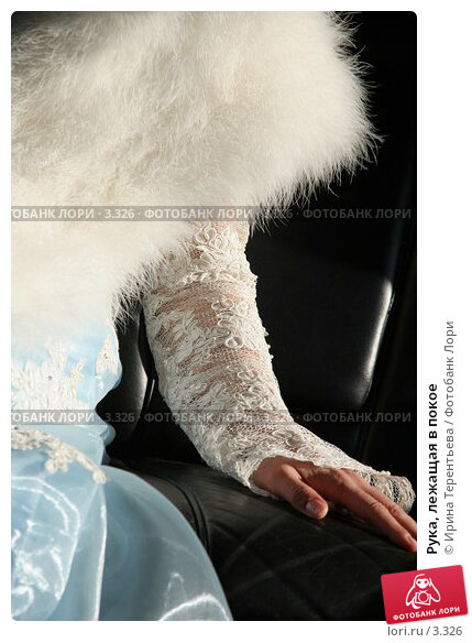 Рука, лежащая в покое, эксклюзивное фото № 3326, снято 30 апреля 2006 г. (c) Ирина Терентьева / Фотобанк Лори