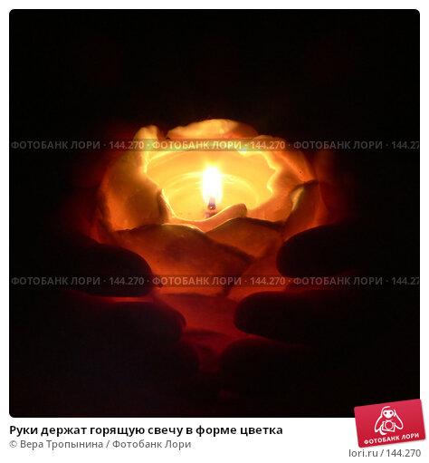 Руки держат горящую свечу в форме цветка, фото № 144270, снято 17 августа 2017 г. (c) Вера Тропынина / Фотобанк Лори