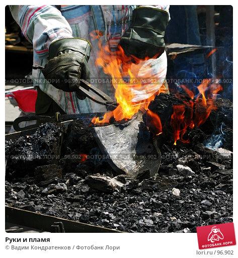 Руки и пламя, фото № 96902, снято 29 июля 2017 г. (c) Вадим Кондратенков / Фотобанк Лори