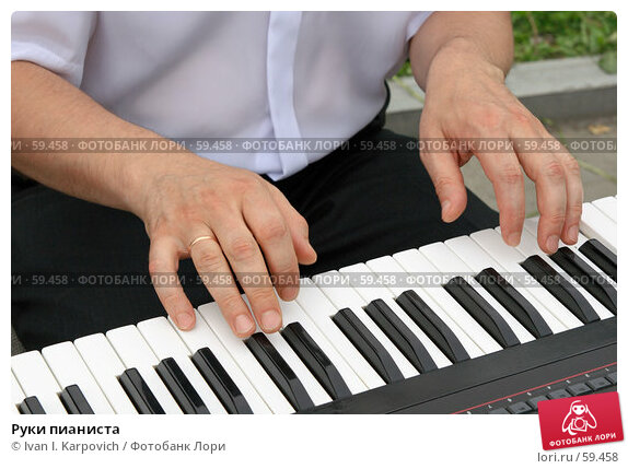 Купить «Руки пианиста», фото № 59458, снято 30 июня 2007 г. (c) Ivan I. Karpovich / Фотобанк Лори