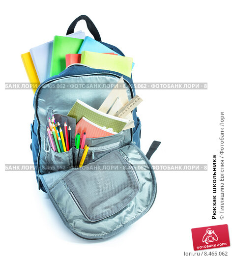 essay in my school bag Read and download my school bag essay for first class free ebooks in pdf format - daniel kleppner and robert kolenkow solutions ebooksdenetsolutions manual.