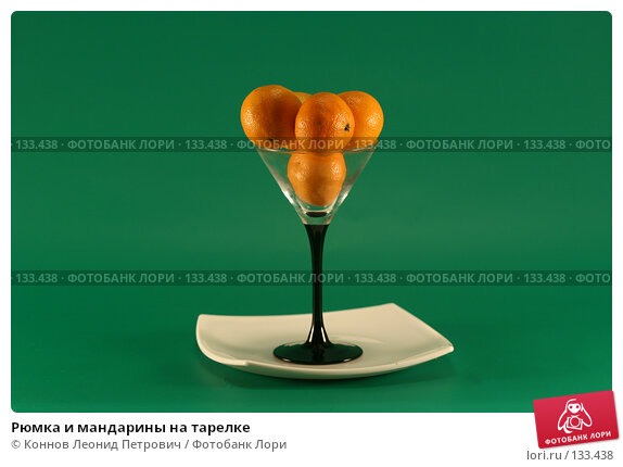 Купить «Рюмка и мандарины на тарелке», фото № 133438, снято 1 декабря 2007 г. (c) Коннов Леонид Петрович / Фотобанк Лори