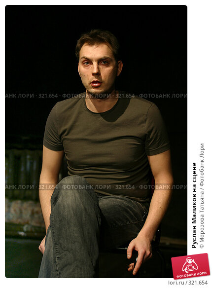 Руслан Маликов на сцене, фото № 321654, снято 12 марта 2006 г. (c) Морозова Татьяна / Фотобанк Лори
