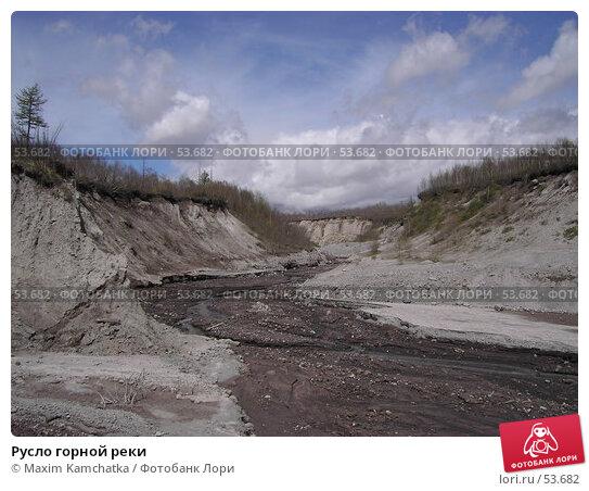 Русло горной реки, фото № 53682, снято 10 июня 2007 г. (c) Maxim Kamchatka / Фотобанк Лори