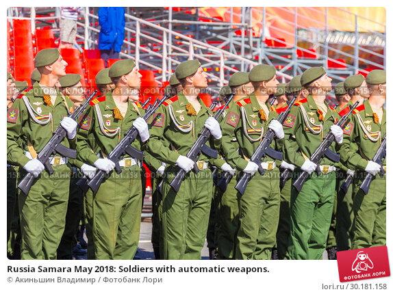 Купить «Russia Samara May 2018: Soldiers with automatic weapons.», фото № 30181158, снято 5 мая 2018 г. (c) Акиньшин Владимир / Фотобанк Лори