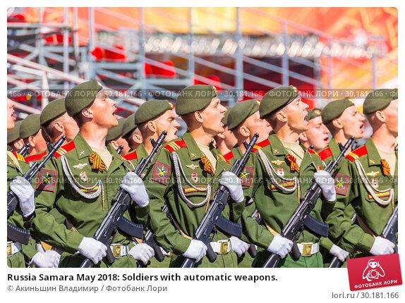 Купить «Russia Samara May 2018: Soldiers with automatic weapons.», фото № 30181166, снято 5 мая 2018 г. (c) Акиньшин Владимир / Фотобанк Лори
