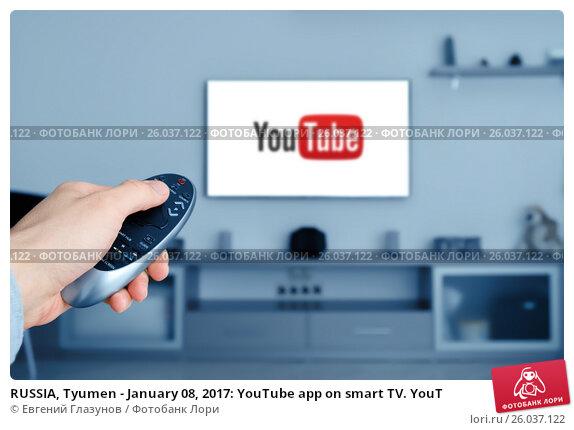 Купить «RUSSIA, Tyumen - January 08, 2017: YouTube app on smart TV. YouT», фото № 26037122, снято 8 января 2017 г. (c) Евгений Глазунов / Фотобанк Лори